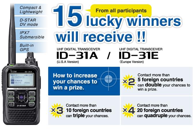 contest_dstar_2011_02